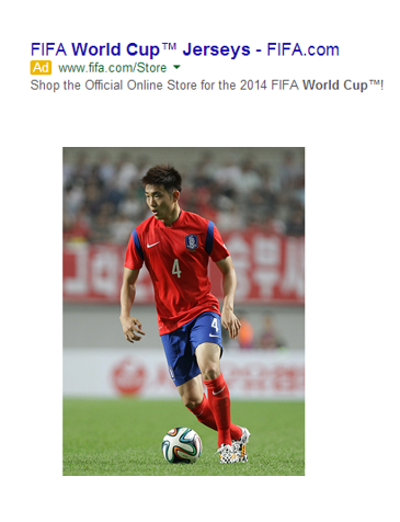 fifa world cup jersey kits pay per click ad 1 south korea
